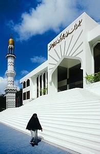 Hauptsehenswürdigkeit: Die grosse Freitagsmoschee auf Malé